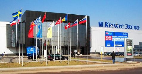 Крокус Сити Плтиспичпром
