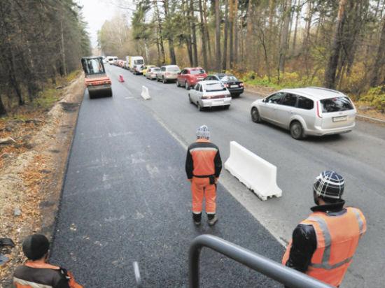 ремонт дорог в Подмосковье