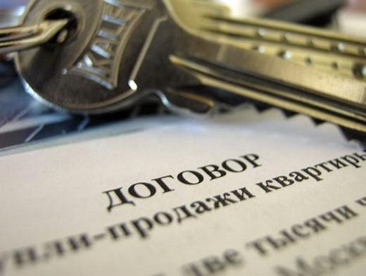 Строительство в Крыму