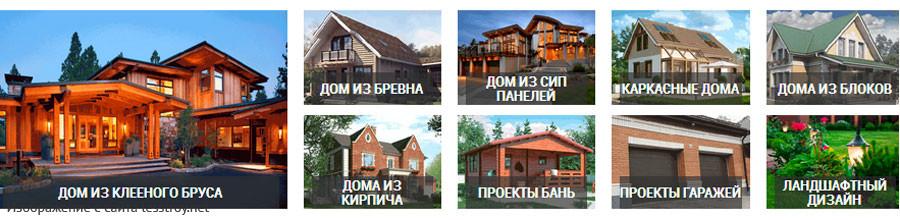 АртСтройДизайн строительство домов
